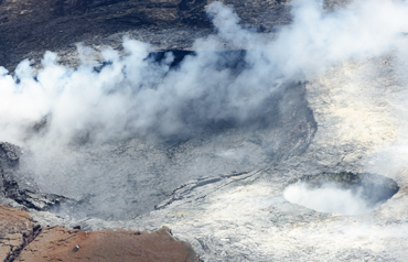 Hawaii Volcano Tours, Maui